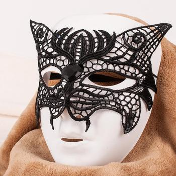 1 X Half Face Lace Embroidery Fox Hollow Party Mask Makeup Show Halloween Holiday Party Mask