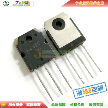2SK2955 K2955 N TO-3P 60 V 45A