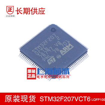 5 STM32F207 STM32F207VCT6 MCU ARM 256KB FLASH 100 LQFP yeni orijinal IC